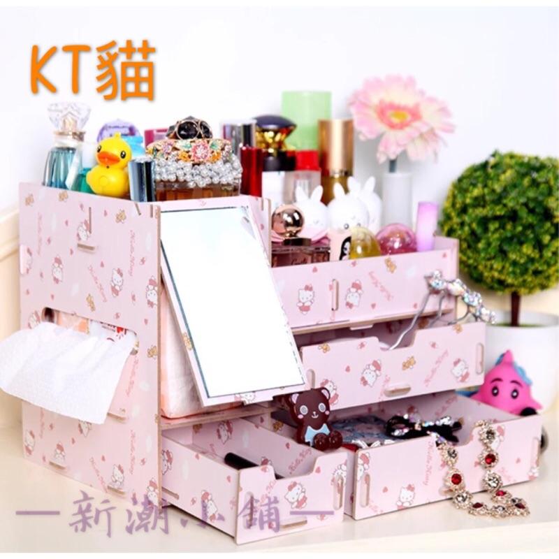 送兔兔手機架❗️兩入只要650 DIY 桌面木質化妝品收納盒化妝品收納盒收納架3 抽屜化妝