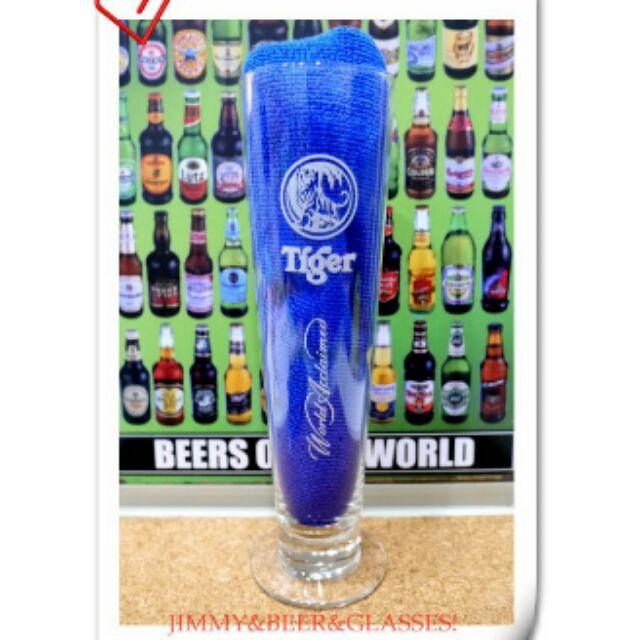 虎牌TIGER World Acclaime 啤酒杯