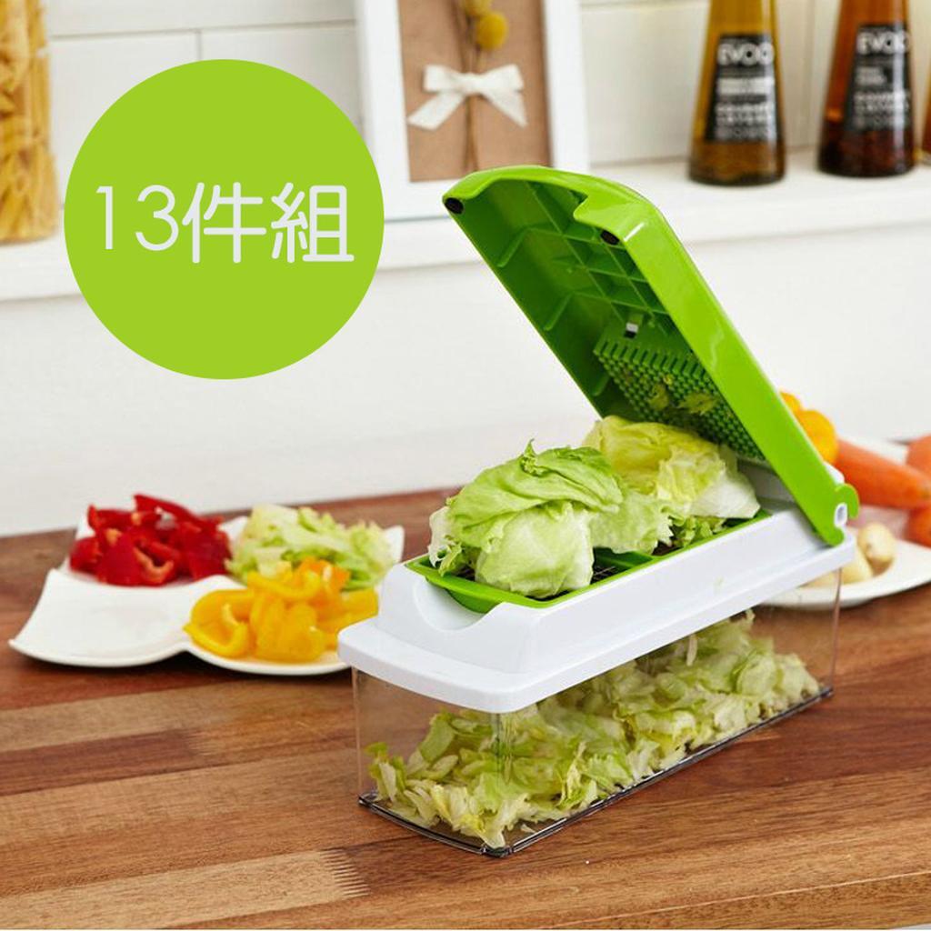 切菜神器魔法切菜器13 件組好切省力