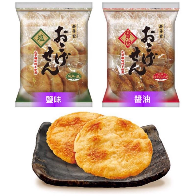 零食【 】金吾堂醬油鹽味鍋巴仙貝187 2g 【異國零嘴輕鬆Buy 】