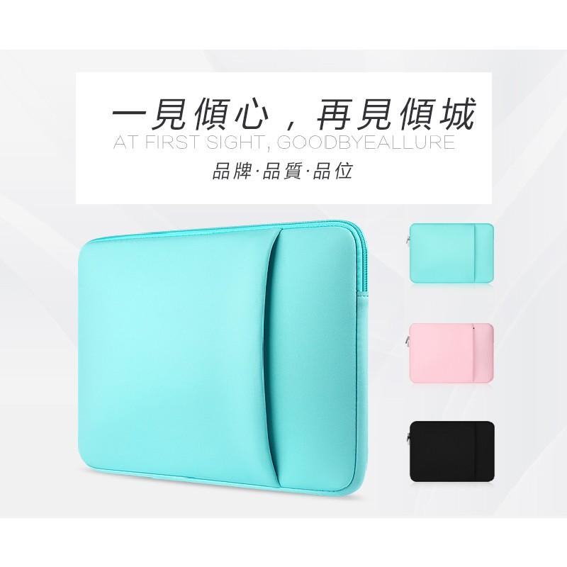 蘋果Macbook 11 筆電內膽包Mac 12 air 13 3 pro 14 寸15