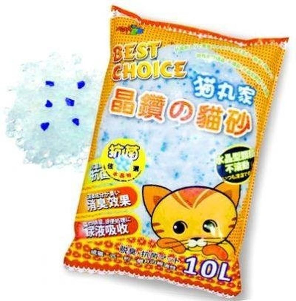 貓狗大王貓丸家晶鑽の貓砂水晶砂塊狀凝結效很好 雙層砂盆10L 袋水晶砂水晶沙