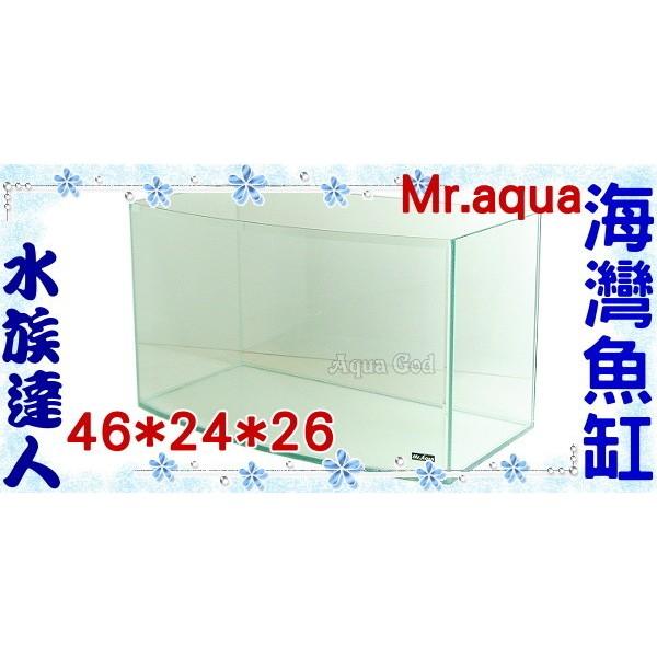 ■限賣家宅配■~水族 ~Mr Aqua ~海灣高透明度玻璃缸.1 5 尺46 24 26c