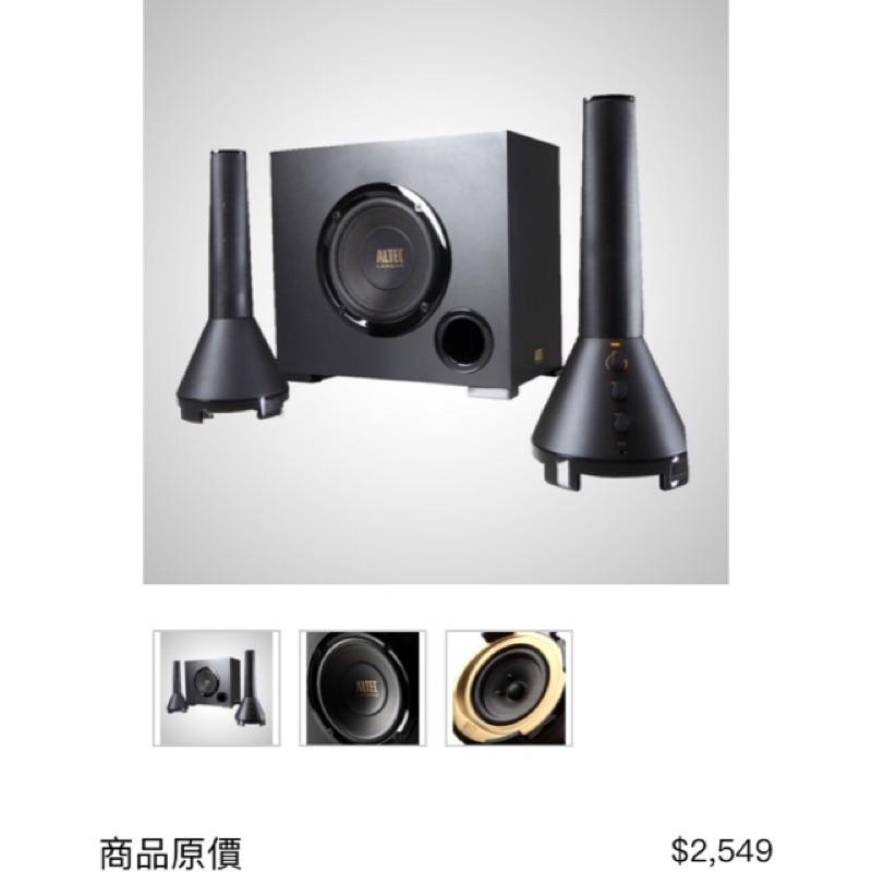Costco 好市多Altec Lansing 三件式多媒體喇叭VS4621