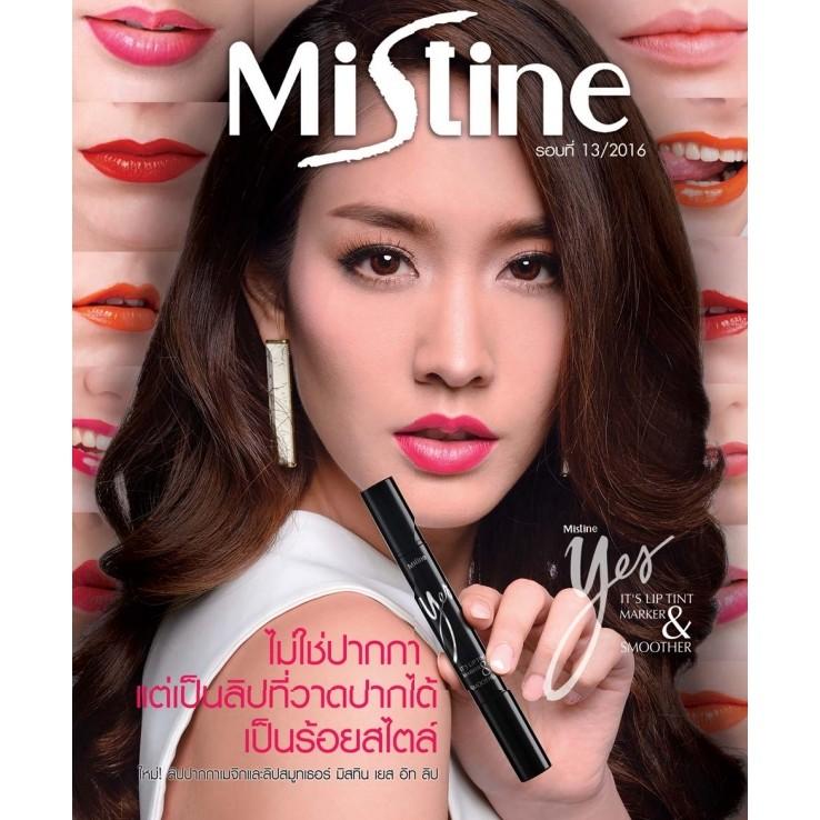 無敵泰購2016 新品Mistine yes it s lip 雙頭馬克唇筆yanhee