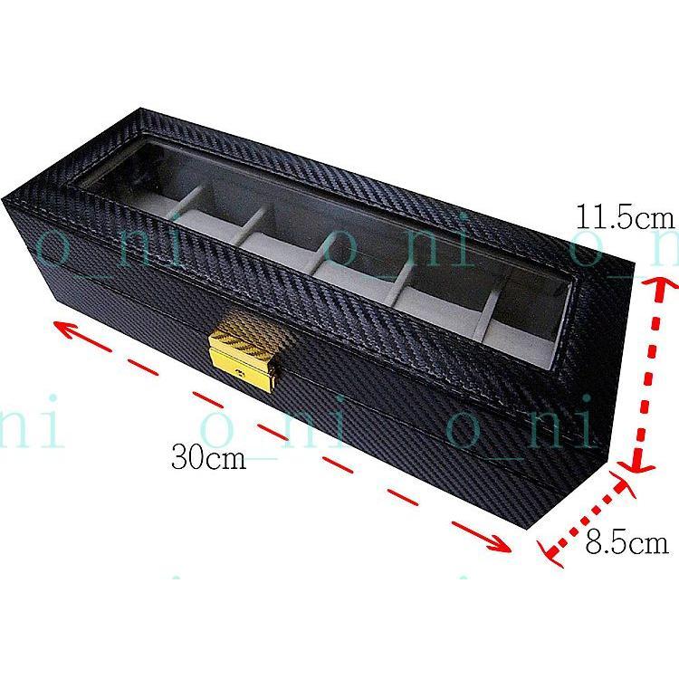 極致版6 入附鎖碳纖維卡夢貼皮手錶盒手錶收藏盒手錶收納盒飾品盒首飾盒收納盒手表盒BA036