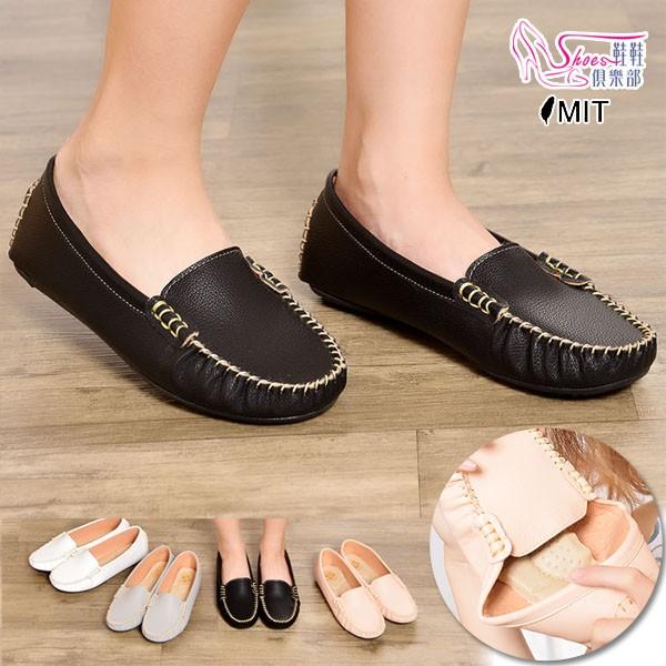 包鞋~鞋鞋俱樂部~~026 353 ~ 製MIT 簡約舒適軟皮革平底懶人娃娃豆豆鞋.白黑