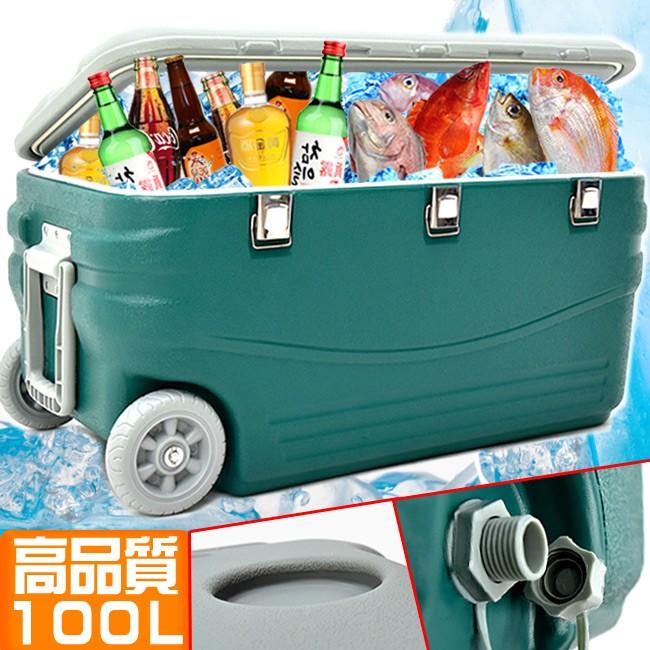 攜帶式100L 冰桶P063 100 行動冰箱100 公升冰桶釣魚冰桶超輕量行動冰箱保冰桶