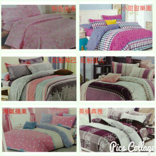 來成單人銷售TOP5 粉色床包 淘氣蘋果英倫典雅小甜甜浪漫紅粉薄床包天絲絨舒柔棉