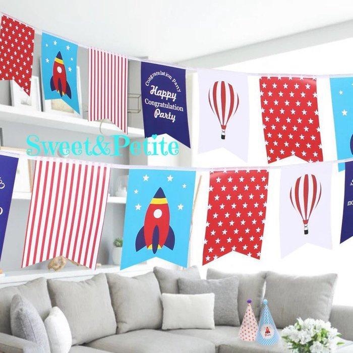 PR115 ❤小火箭 慶祝派對魚尾旗❤熱氣球慶生派對裝飾生日快樂吊飾掛飾拍照道具男寶寶嬰兒
