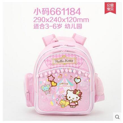 新品hellokitty 凱蒂貓兒童小學生幼兒園1234 年級女童書包雙肩包