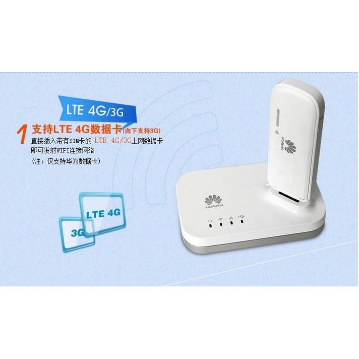 華為HUAWEI AF23 無線路由器分享器支援華為4G 網卡