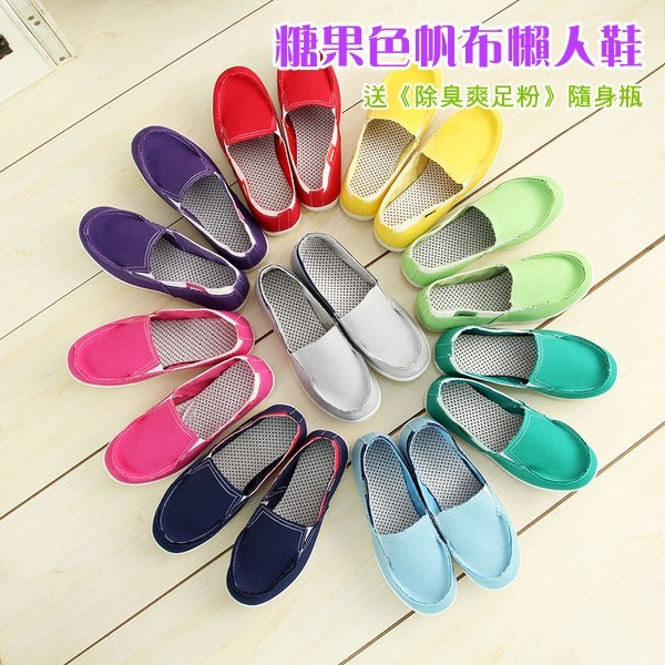 ~ ~男女款帆布鞋套腳帆布鞋老北京布鞋女 潮鞋平底單鞋懶人鞋 鞋女鞋子