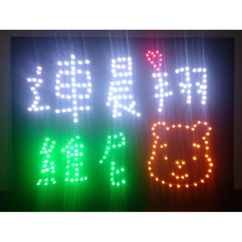 加瑪LED 燈牌 製作led 燈板led 燈牌led 招牌燈板燈牌應援板應援版燈排加油板相