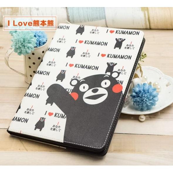 蘋果iPad Air2 Mini1 2 3 4 保護 熊本熊可愛迷你超薄包邊防摔殼