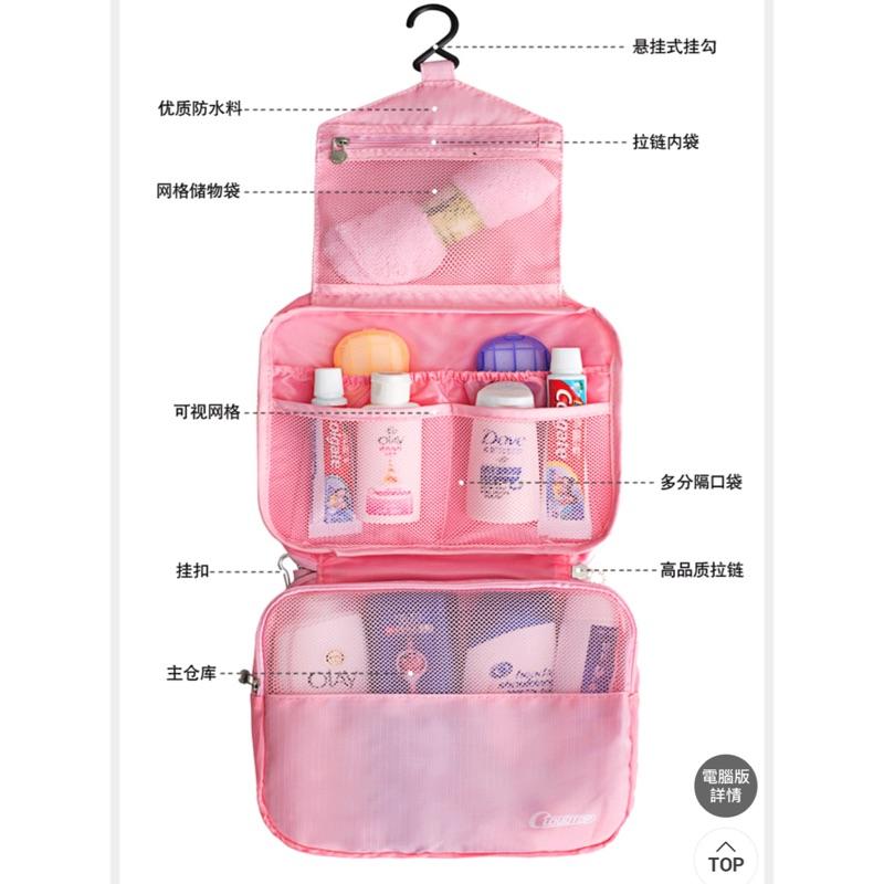旅行套裝洗漱包出差旅遊 女士防水收納袋化妝包用品