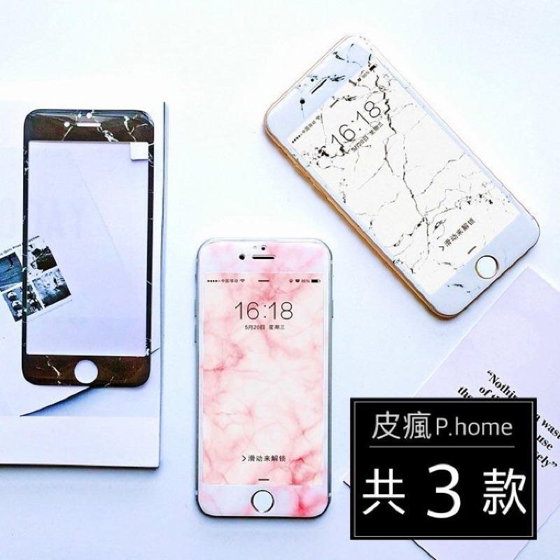 ~皮瘋~大理石鋼化玻璃貼IPHONE 7 7Plus 6 6s Plus 保護螢幕石紋 防