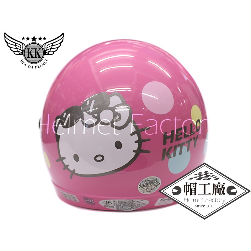 帽工廠華泰KK K857  HelloKitty 粉色兒童帽3 4 罩安全帽
