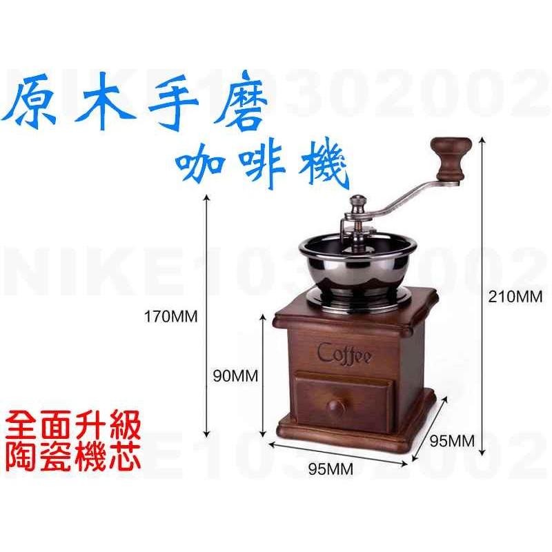 ~巍群~陶瓷陶瓷機芯家用手搖磨咖啡豆機手動研磨機磨粉手磨豆機手磨咖啡機可調粗細~H24 ~
