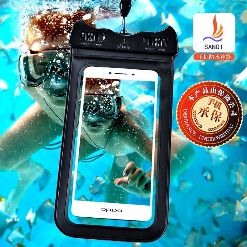 三奇手機防水袋觸屏潛水漂流大號密封沖浪 游泳溫泉 裝備