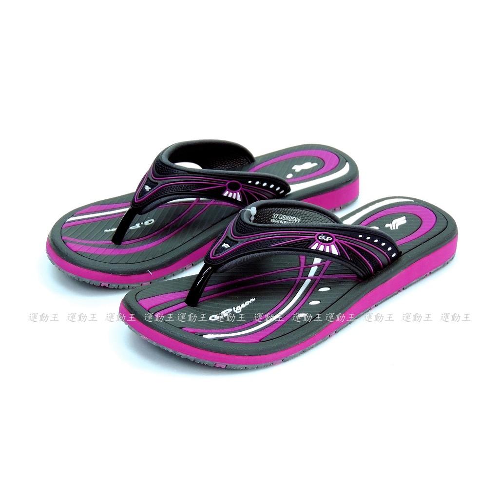 ~ 王~換季 G P 女款休閒 全家舒服的鞋夾腳拖鞋GP 阿亮代言紫色~G6895W 41