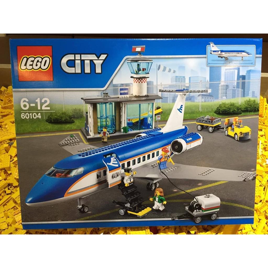 [想樂] 樂高Lego 60104 City 城市系列機場航站轉運站