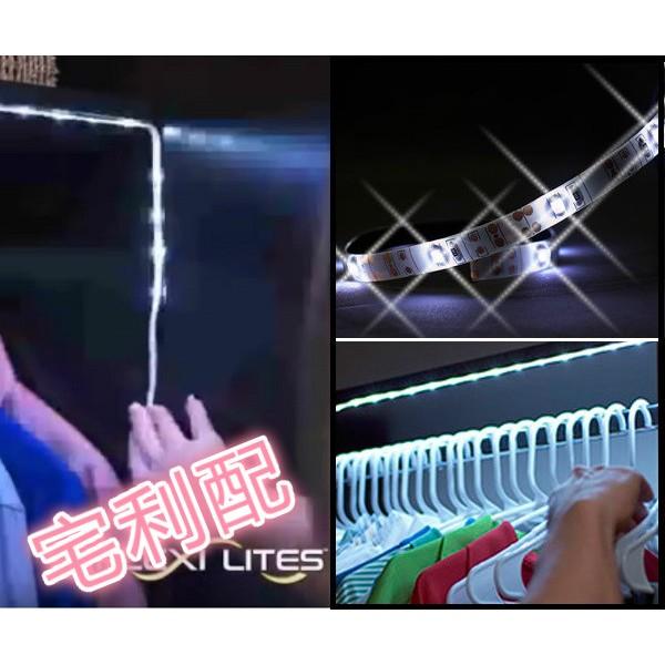 ~宅利配~~000054 ~Flexi Lite 可黏貼LED 燈帶多用途軟條燈2 入一組