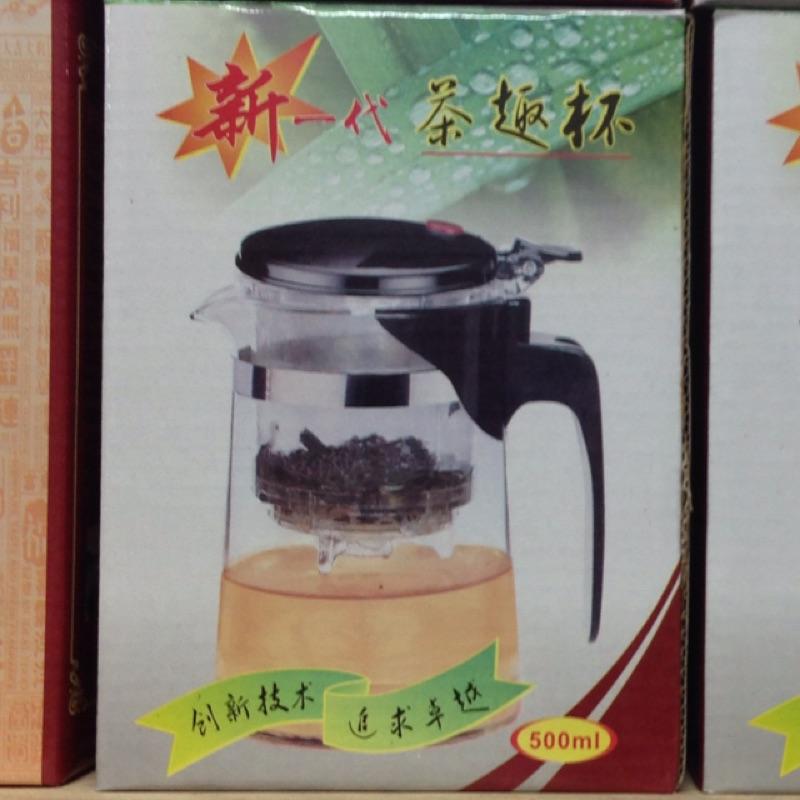 沖茶壺~泡茶杯花茶壺