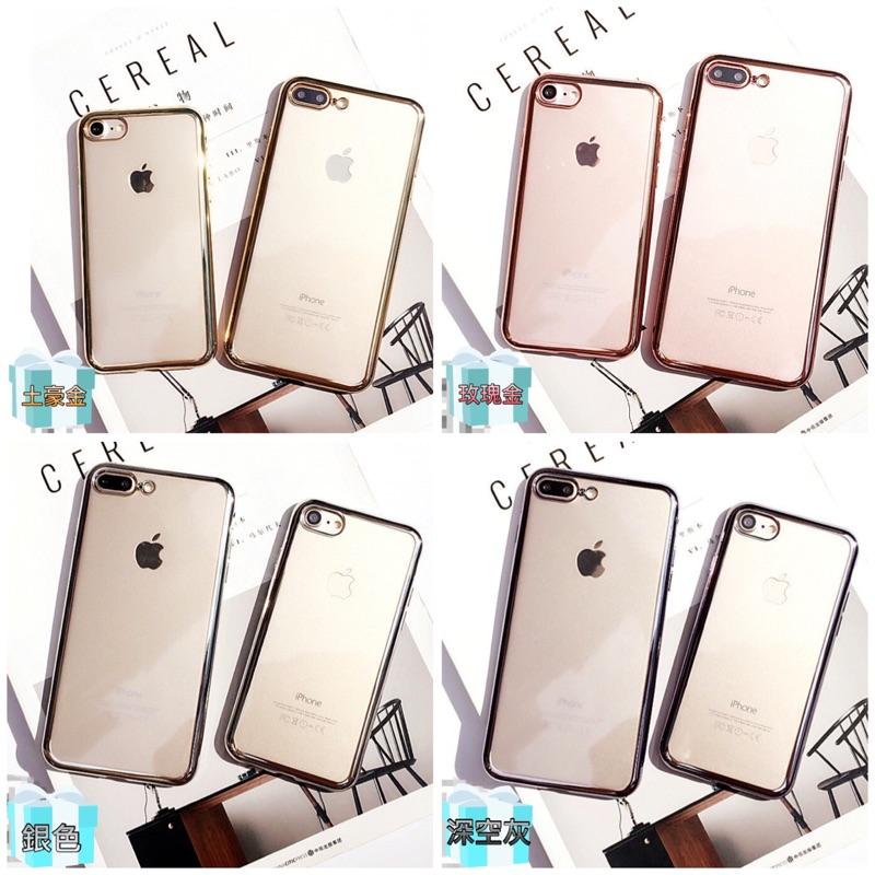 I phone7 7 plus 電鍍奢華~玫瑰金土豪金銀色深空灰~透明手機殼