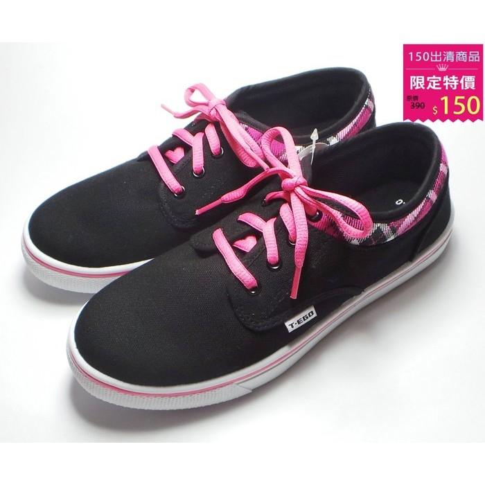 ~美麗萱言~鞋子~雙色混搭格紋綁帶帆布鞋滑板鞋休閒鞋MIT 製黑色 正品㊣150 特惠