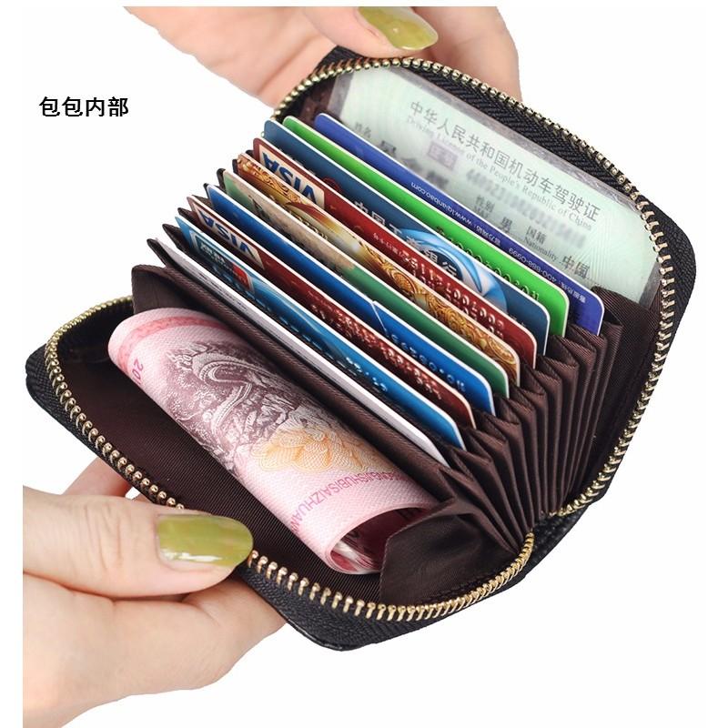 ❤彩虹 ❤❤羊皮簡約拉鏈風琴卡包卡片零錢包