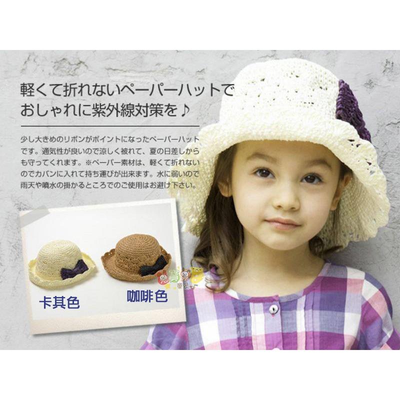 11 海灘度假風蝴蝶結透涼純 立體草帽帽子粉色卡其咖啡52cm 米白54cm