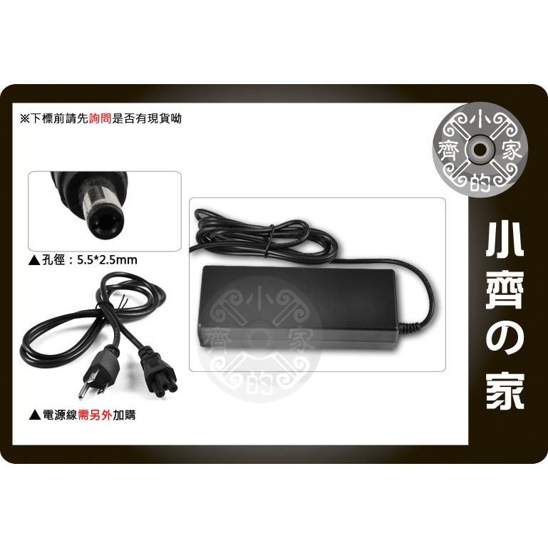 小齊的家 ASUS ACER BENQ MSI 華碩宏碁筆電變壓器19V 3 42A 65