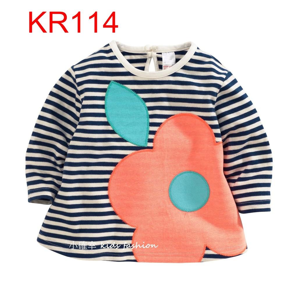 小確幸衣童館KR114 款條紋玫紅大花刺繡優雅漂亮長袖T 18M 6T