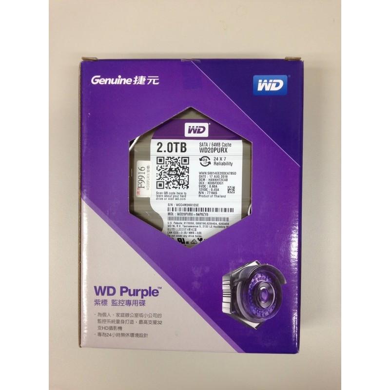 紫標WD 20PURX 2T 2TB 3 5 吋HDD 監控系統硬碟WD20PURX