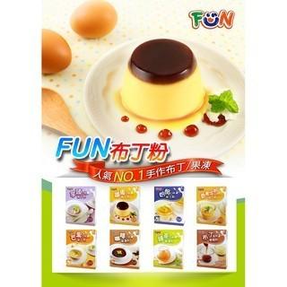 fun 系列布丁 3 種口味香蕉牛奶口味雞蛋口味芒果口味芋頭口味奶酪口味布丁底部焦糖粉