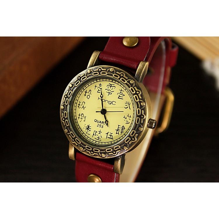 復古腕錶採用傳統數字獨特的中國風石英表