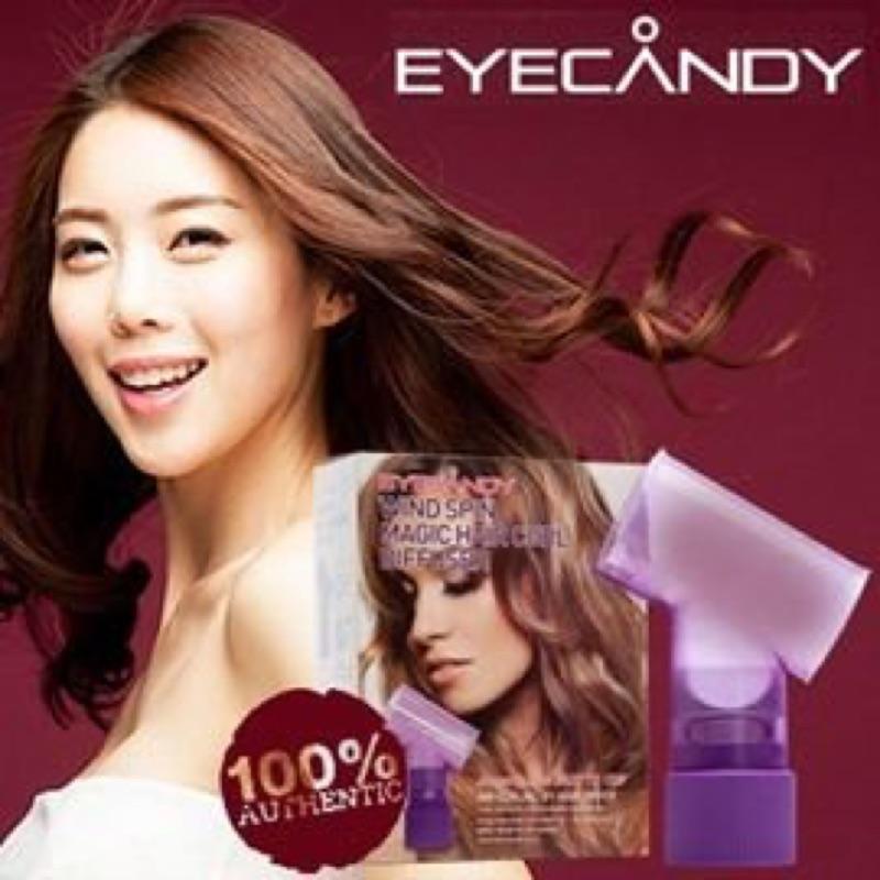 韓國Eyecandy 魔法龍捲風罩烘罩wind spin 魔法捲髮器