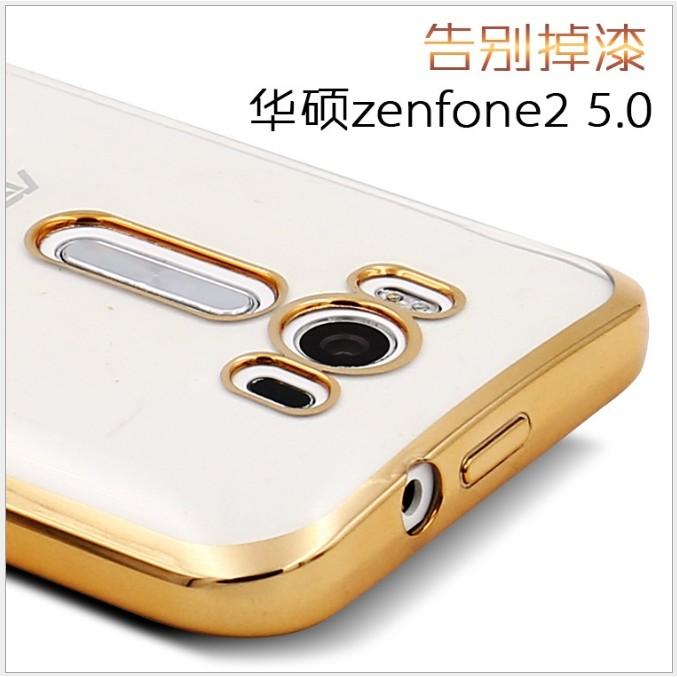 ~妞妞~3C ~超薄透明軟套ASUS Zenfone 2 laser selfie 電鍍全