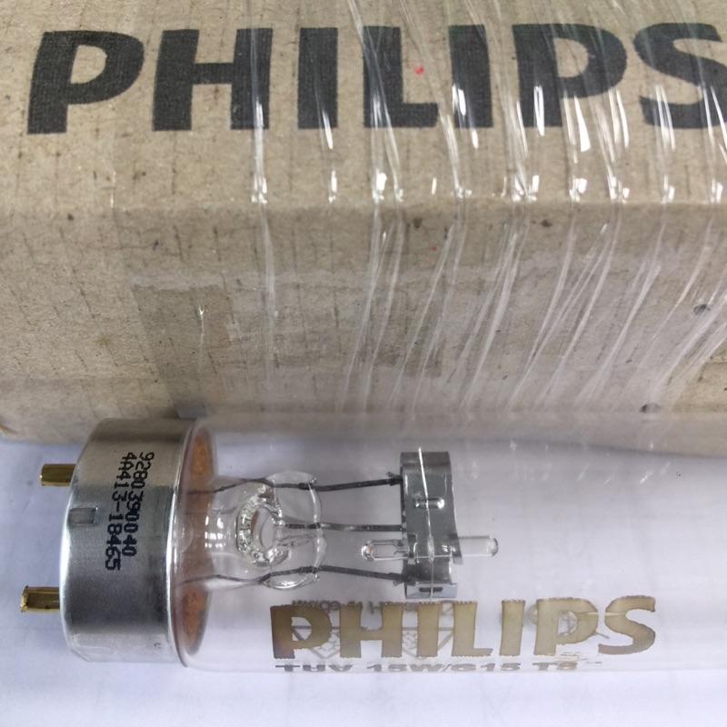 ~LION 光屋~飛利浦PHILIPS T8 15w 紫外線殺菌燈管