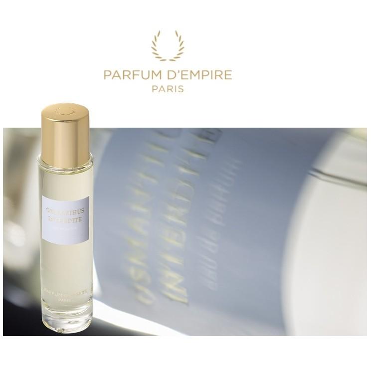 Parfum d Empire 紫禁桂花試香