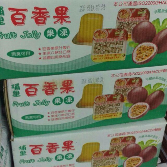 百香果凍3kg 一般箱裝 !百香果果凍百香果冰棒熱情果果凍熱情果冰棒