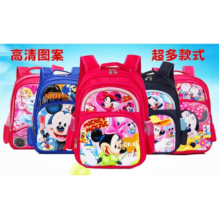 小學生1 3 年級男童女童雙肩米奇迪士尼公主圖案兒童書包護脊減負防潑水背包