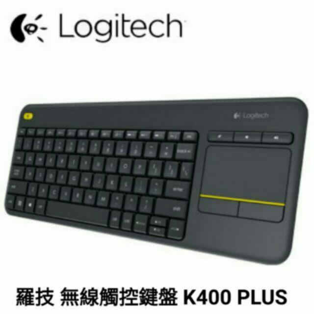 ~正品 ~滿499 到6 9 羅技無線觸控板鍵盤K400 PLUS