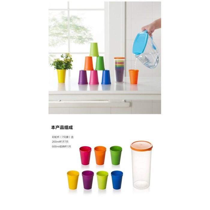 彩虹杯七彩口杯塑料喝水杯子戶外野餐便攜隨手杯7 只裝套杯