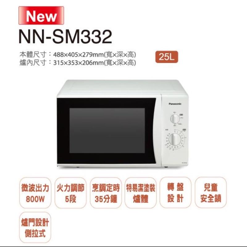NN SM332 另售NN ST342 NN SF564 NN ST656 NN GF57