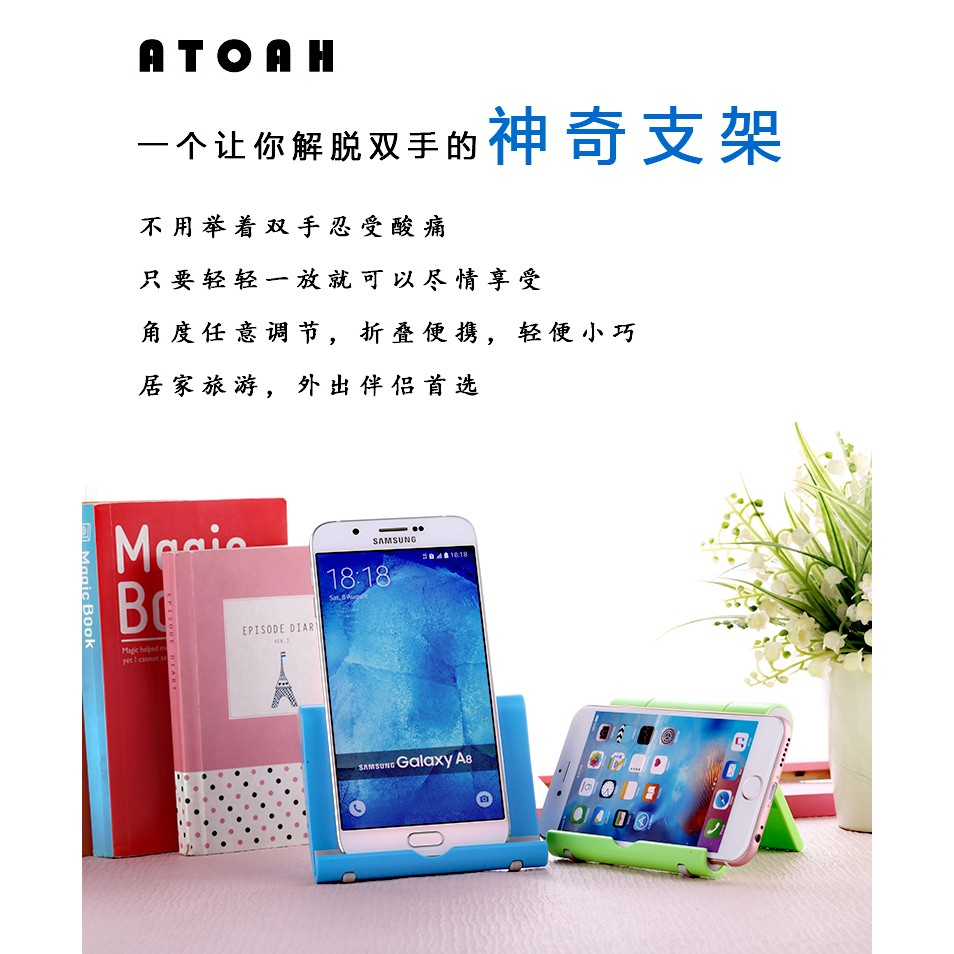 環保abs 手機桌面支架 手機底座手機座蘋果oppo 三星iphone htc asus