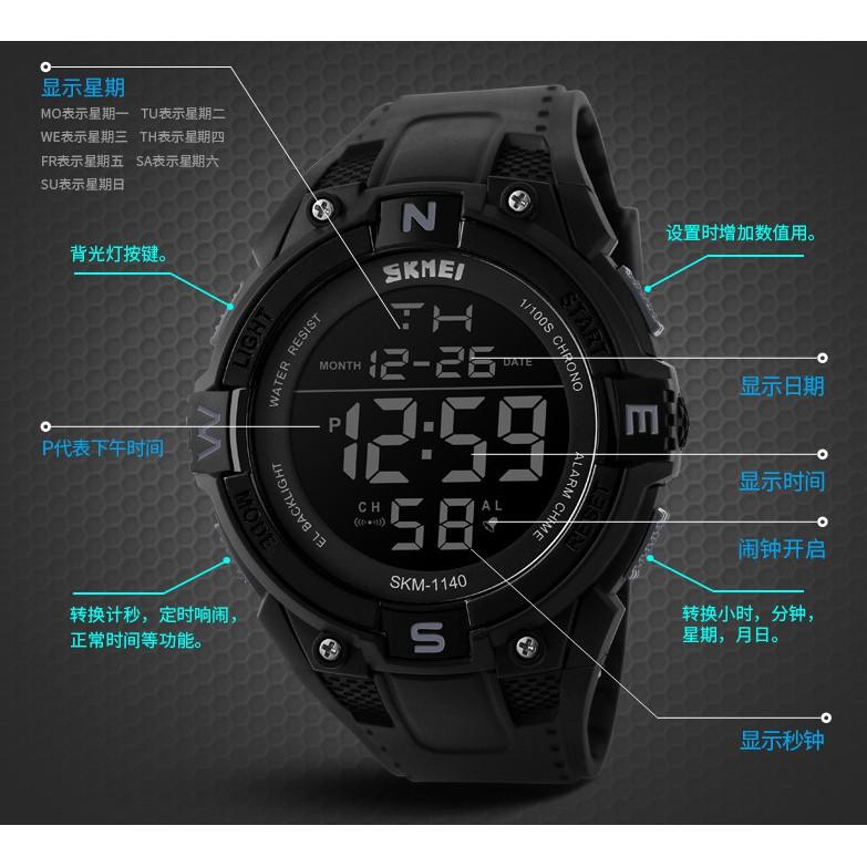 時刻美廠家直銷 防水男學生電子手錶 電子錶休閒戶外表