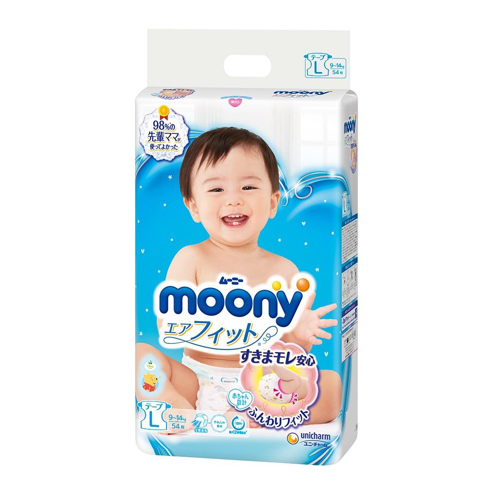 滿意寶寶 日本頂級版紙尿褲 整箱 ( S / M / L )