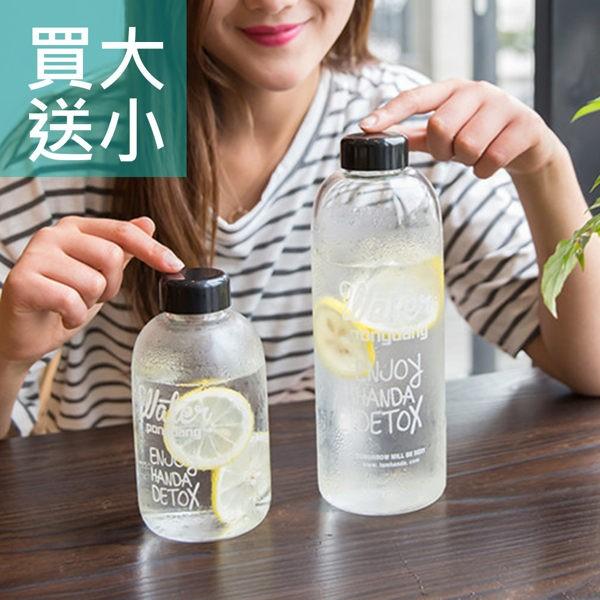 降買大送小Pongdang 環保水瓶